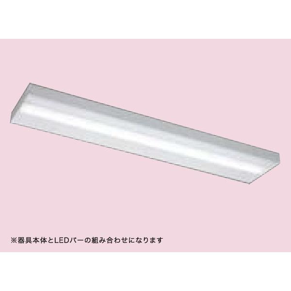 【LEET-42501E-LS9+LEEM-40523L-VB】東芝 LEDベースライト TENQOOシリーズ 低ノイズ器具 高演色タイプ 5200lmタイプ 電球色(3000K)