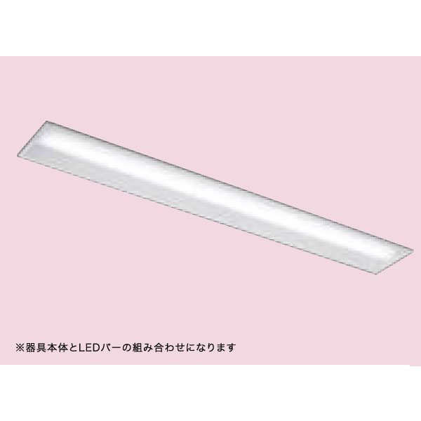 【LEER-41502E-LS9+LEEM-40693N-VB】東芝 LEDベースライト TENQOOシリーズ 低ノイズ器具 高演色タイプ 6900lmタイプ 昼光色(5000K)