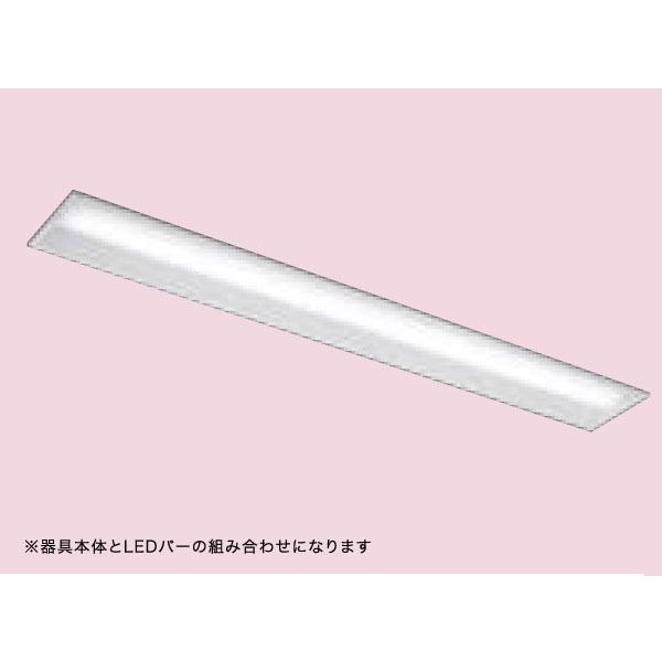 【LEER-41502E-LS9+LEEM-40693WW-VB】東芝 LEDベースライト TENQOOシリーズ 低ノイズ器具 高演色タイプ 6900lmタイプ 温白色(3500K)