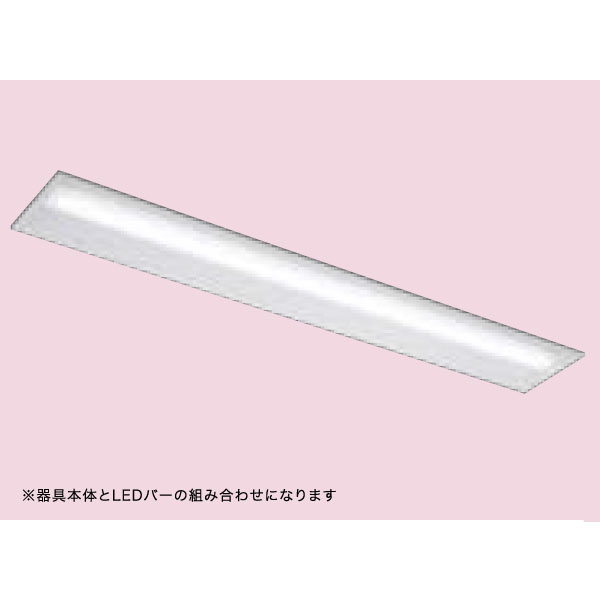 【LEER-41902E-LS9+LEEM-40523W-VB】東芝 LEDベースライト TENQOOシリーズ 低ノイズ器具 高演色タイプ 5200lmタイプ 白色(4000K)