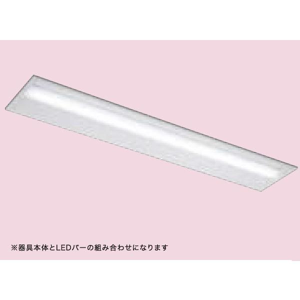 【LEER-42202E-LS9+LEEM-40693L-VB】東芝 LEDベースライト TENQOOシリーズ 低ノイズ器具 高演色タイプ 6900lmタイプ 電球色(3000K)