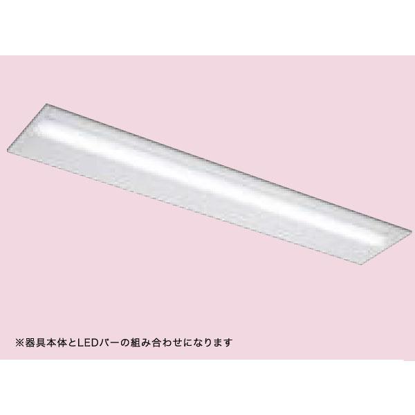 【LEER-42202E-LS9+LEEM-40403W-VB】東芝 LEDベースライト TENQOOシリーズ 低ノイズ器具 高演色タイプ 4000lmタイプ 白色(4000K)