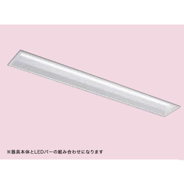 【LEER-41602E-LS9+LEEM-40693N-VB】東芝 LEDベースライト TENQOOシリーズ 低ノイズ器具 高演色タイプ 6900lmタイプ 昼光色(5000K)