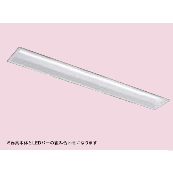 【LEER-41602E-LS9+LEEM-40693WW-VB】東芝 LEDベースライト TENQOOシリーズ 低ノイズ器具 高演色タイプ 6900lmタイプ 温白色(3500K)