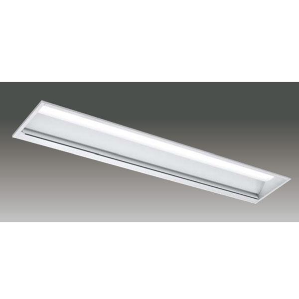 【LEKR414253W-LS9】東芝 LEDベースライト TENQOOシリーズ 40タイプ 埋込形 学校用 黒板灯 集光 一般タイプ 2500lmタイプ 白色(4000K)
