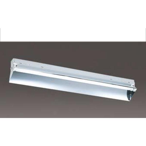 【LET-41093-LS9】東芝 直管形LEDベースライト 直付形黒板灯(照射角度切換可能形) LDL40×1 【TOSHIBA】