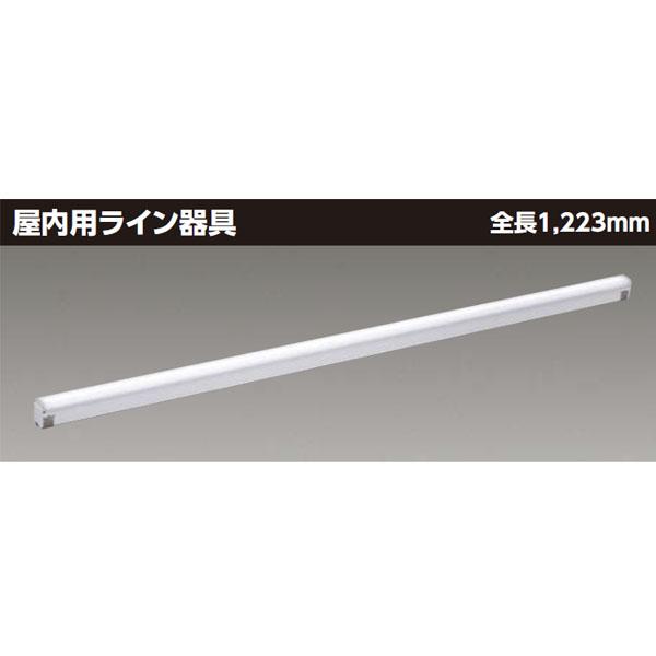 【LEDL-12501N-LD9】東芝 LED屋内用ライン器具 全長1223mm 昼白色(相関色温度5000K) 【TOSHIBA】