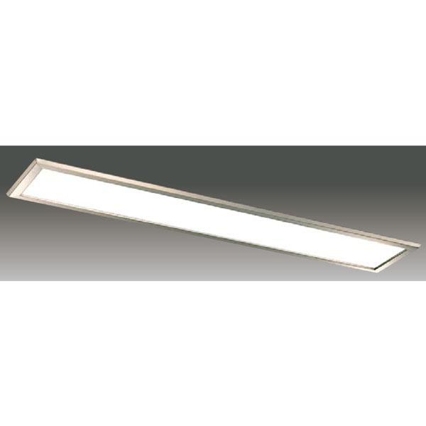 【LEER-42501-LD9+LEEM-40203L-01】東芝 LEDベースライト TENQOOシリーズ HACCP・クリーンルーム兼用形器具 40タイプ