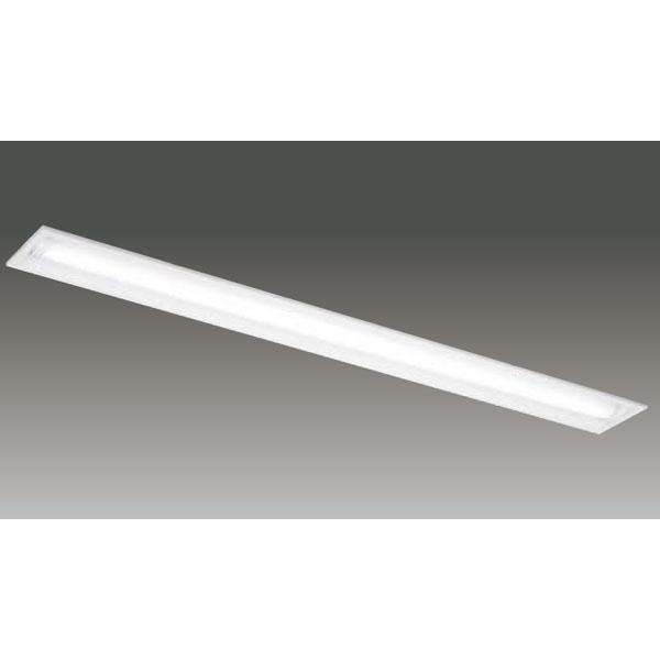 【LEKRW413323SN-LS9】東芝 LEDベースライト TENQOOシリーズ 防湿・防雨形(ステンレス 白色タイプ) 埋込形 40タイプ 下面開放 W130