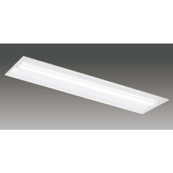 【LEKRW422523SN-LS9】東芝 LEDベースライト TENQOOシリーズ 防湿・防雨形(ステンレス 白色タイプ) 埋込形 40タイプ 下面開放 W220