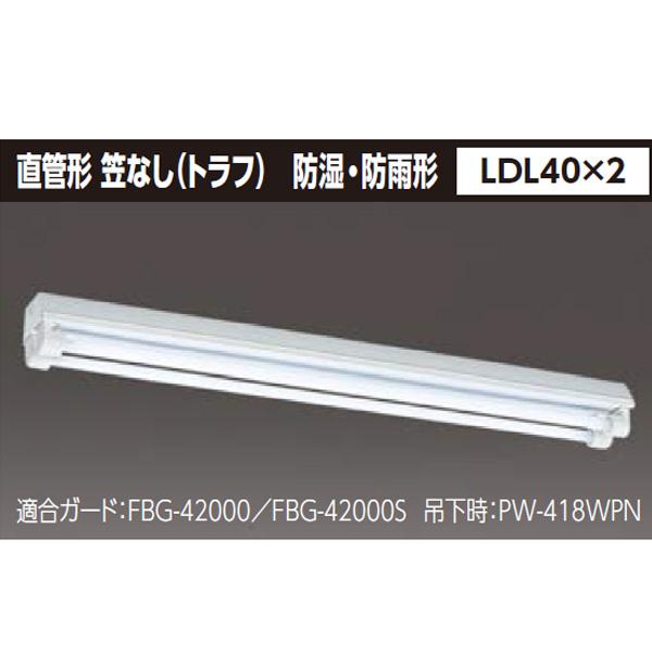 【LET-42085-LS9+T-4282】東芝 防湿・防雨形 直管形LEDベースライト 【TOSHIBA】