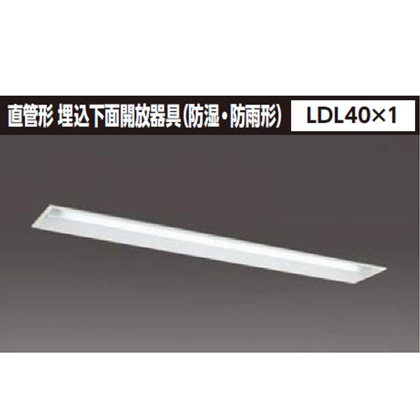 【LER-41482-LS9】東芝 防湿・防雨形 直管形LEDベースライト 【TOSHIBA】