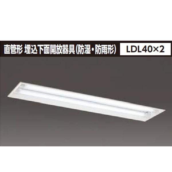 【LER-42482-LS9】東芝 防湿・防雨形 直管形LEDベースライト 【TOSHIBA】