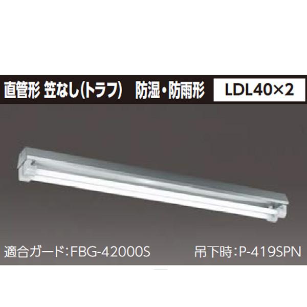 【LET-42084-LS9+T-4284NM】東芝 ステンレス防湿・防雨形 直管形LEDベースライト 【TOSHIBA】