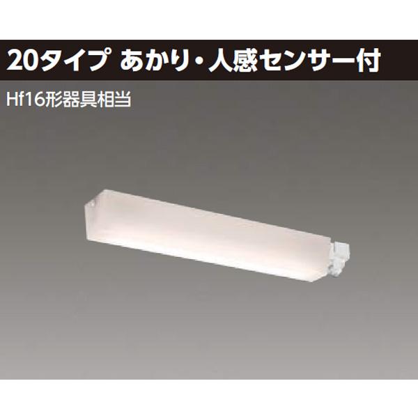 【LEDB-20951YL-LD9】東芝 防湿・防雨形 一体形LEDブラケット 20タイプ あかり・人感センサー付 【TOSHIBA】