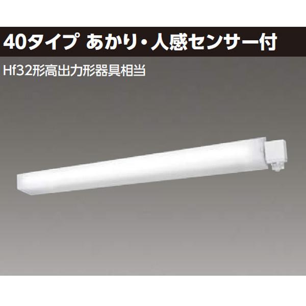 【LEDB-40952YN-LD9】東芝 防湿・防雨形 一体形LEDブラケット 40タイプ あかり・人感センサー付 【TOSHIBA】