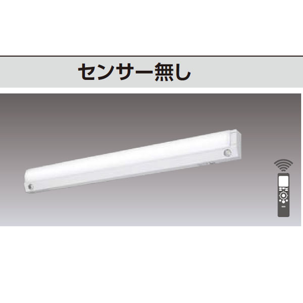 【LEKSS41243N-LS】東芝 LED非常用照明器具 階段灯 [常時・非常時LED点灯] 40タイプ センサー無し 一般形 非常時定格光束1000lm