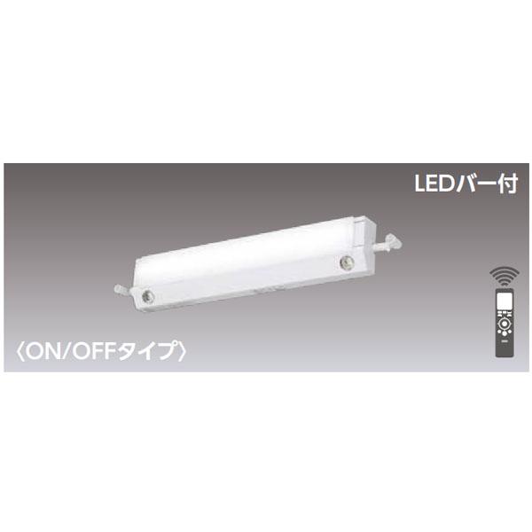 【LEKSS21123NLY-LS】東芝 LED非常用照明器具 階段灯 [常時・非常時LED点灯] 20タイプ 長時間形 非常時60分間点灯 非常時定格光束1000lm