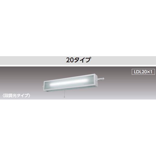 【LEDTS-21864YK-LD9】東芝 直管LED 非常用照明器具 センサー付階段灯 [常時・非常時LED点灯] 20タイプ・40タイプ