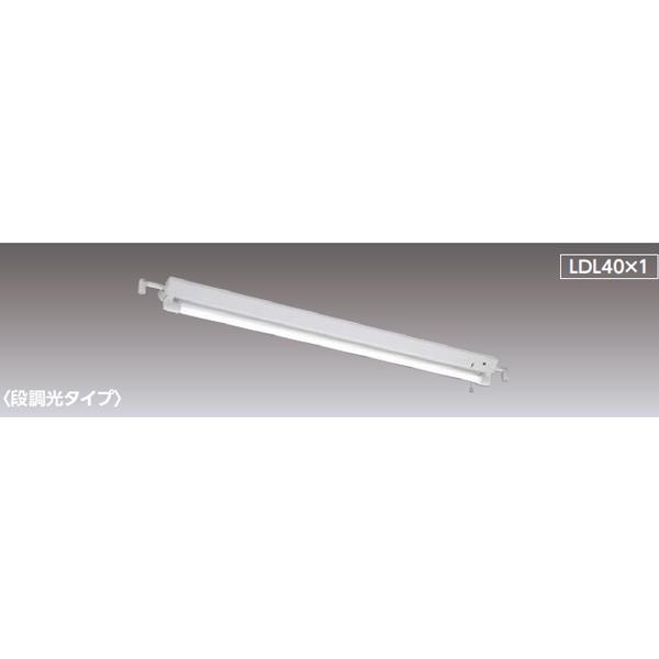 【LEDTS-41834YM-LD9】東芝 直管LED 非常用照明器具 センサー付階段灯 [常時・非常時LED点灯] 20タイプ・40タイプ