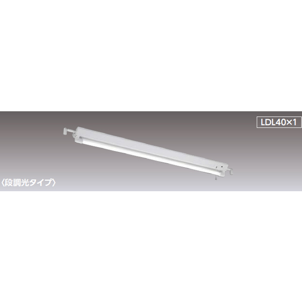 【LEDTJ-41834YM-LD9】東芝 直管LED 非常用照明器具 センサー付階段灯 [常時・非常時LED点灯] 20タイプ・40タイプ