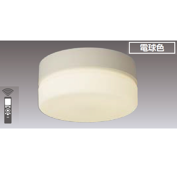 【LEDTC21687L-LS1】東芝 LED非常用照明器具 丸形ブラケット [常時・非常時LED点灯] FCL20タイプ 【TOSHIBA】