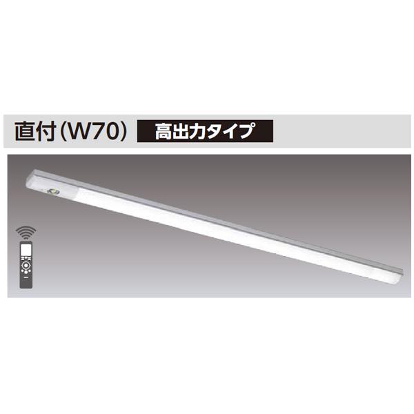 【LEKTS407324WW-LS9】東芝 TENQOOシリーズ 非常用照明器具 40タイプ直付(W70) 高出力タイプ 一般タイプ Hf32×1高出力相当 非調光
