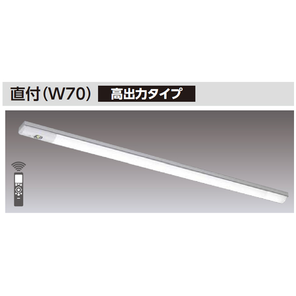 【LEKTS407254W-LS9】東芝 TENQOOシリーズ 非常用照明器具 40タイプ直付(W70) 高出力タイプ 一般タイプ Hf32×1定格出力相当 非調光