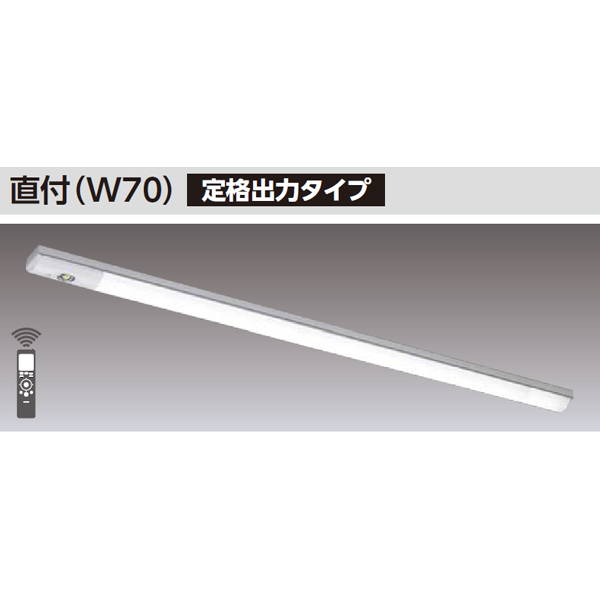 【LEKTJ407694HWW-LS9】東芝 TENQOOシリーズ 非常用照明器具 40タイプ直付(W70) 定格出力タイプ ハイグレード