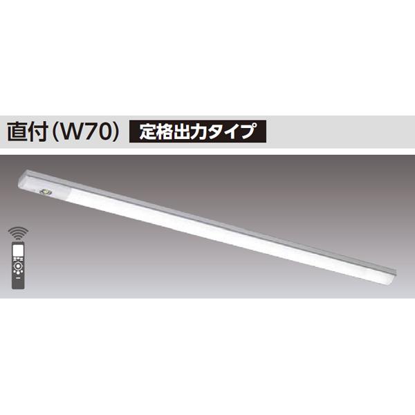 【LEKTJ407254WW-LS9】東芝 TENQOOシリーズ 非常用照明器具 40タイプ直付(W70) 定格出力タイプ 一般タイプ