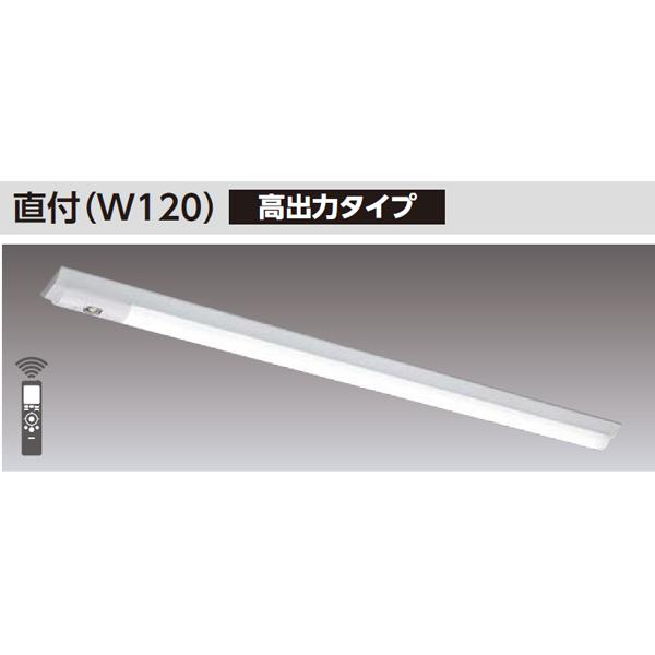 【LEKTS412524W-LS9】東芝 TENQOOシリーズ 非常用照明器具 40タイプ直付(W120) 高出力タイプ 一般タイプ Hf32×2定格出力相当 非調光