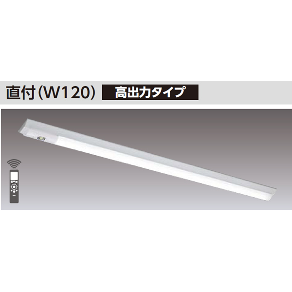 【LEKTS412524WW-LS9】東芝 TENQOOシリーズ 非常用照明器具 40タイプ直付(W120) 高出力タイプ 一般タイプ Hf32×2定格出力相当 非調光
