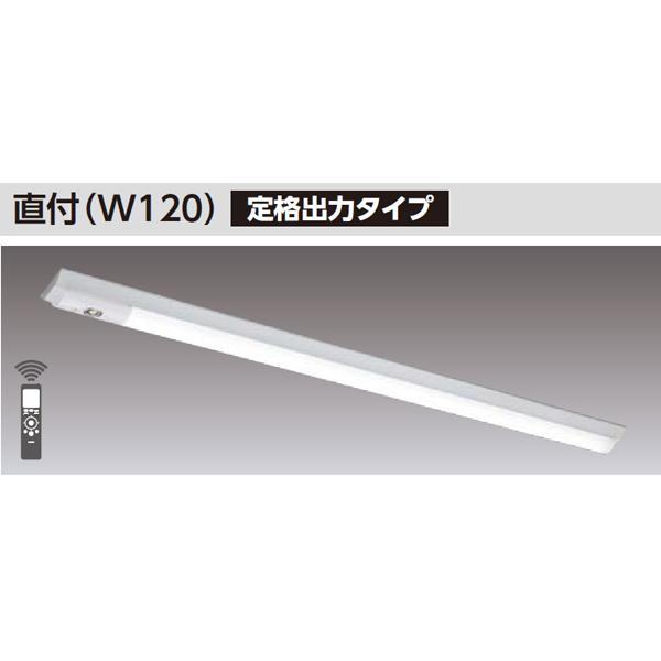 【LEKTJ412524WW-LS9】東芝 TENQOOシリーズ 非常用照明器具 40タイプ直付(W120) 定格出力タイプ 一般タイプ