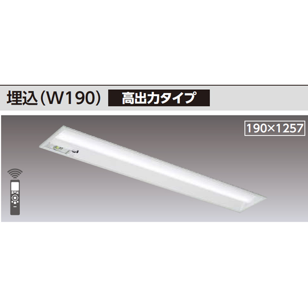 【LEKRS419254WW-LS9】東芝 TENQOOシリーズ 非常用照明器具 40タイプ埋込(W190) 高出力タイプ 一般タイプ Hf32×1定格出力相当 非調光