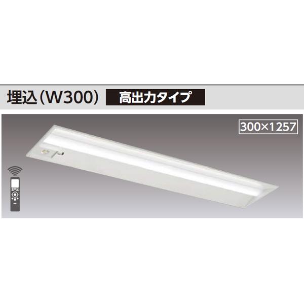 【LEKRS430524HN-LS9】東芝 TENQOOシリーズ 非常用照明器具 40タイプ埋込(W300) 高出力タイプ ハイグレード Hf32×2定格出力相当 非調光