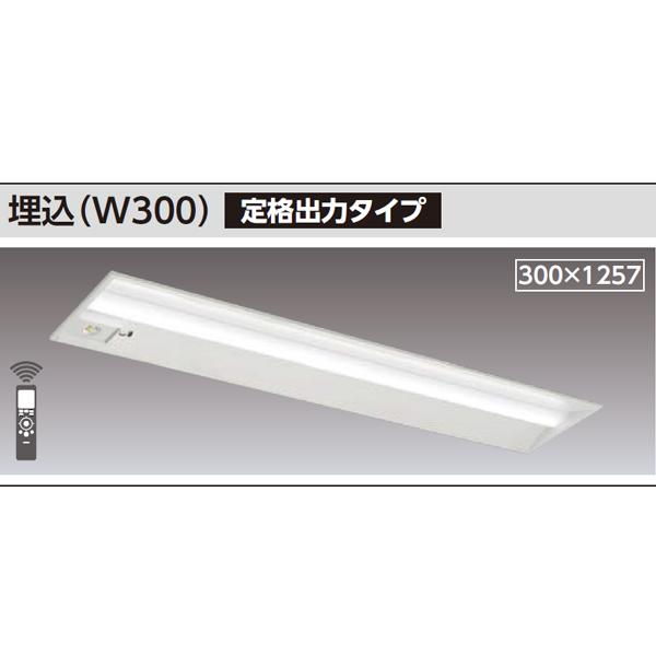 【LEKRJ430404WW-LS9】東芝 TENQOOシリーズ 非常用照明器具 40タイプ埋込(W300) 定格出力タイプ 一般タイプ