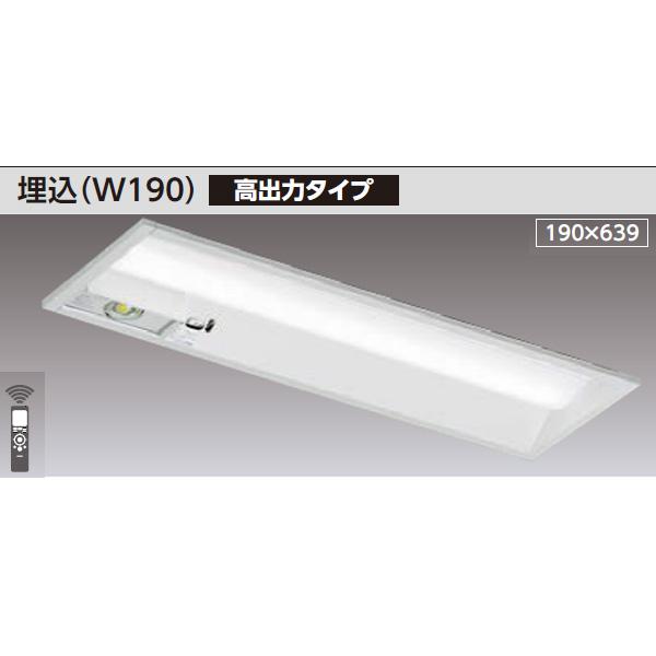 【LEKRS219164W-LS9】東芝 TENQOOシリーズ 非常用照明器具 20タイプ埋込(W190) 高出力タイプ 一般タイプ FL20×2相当 非調光
