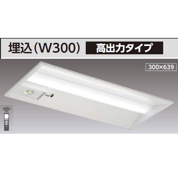 【LEKRS230084W-LS9】東芝 TENQOOシリーズ 非常用照明器具 20タイプ埋込(W300) 高出力タイプ 一般タイプ FL20×1相当 非調光