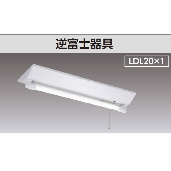 【LEDTS-21302M-LS9】東芝 直管LED 非常用照明器具 20タイプ 逆富士器具 非常時定格光束1200lm×55%点灯ランプ付非調光 非常時30分間点灯