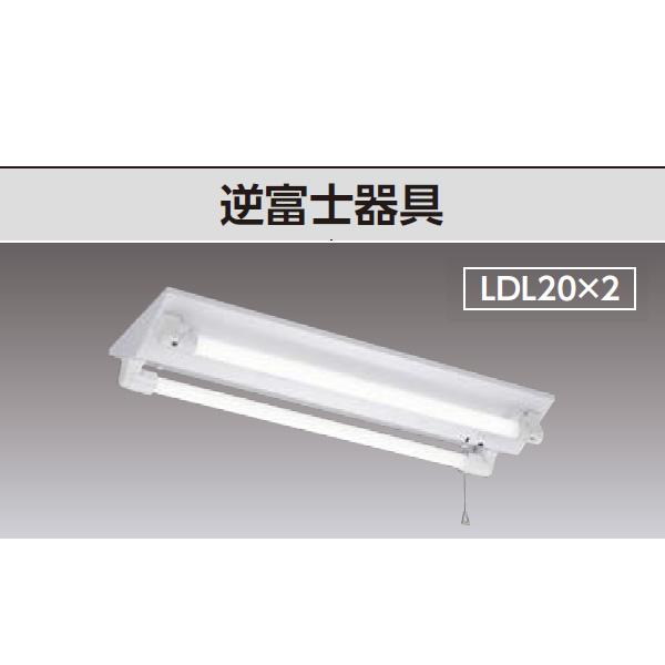 【LEDTS-22306M-LS9】東芝 直管LED 非常用照明器具 20タイプ 逆富士器具 非常時定格光束1200lm×55%点灯ランプ付非調光 非常時30分間点灯
