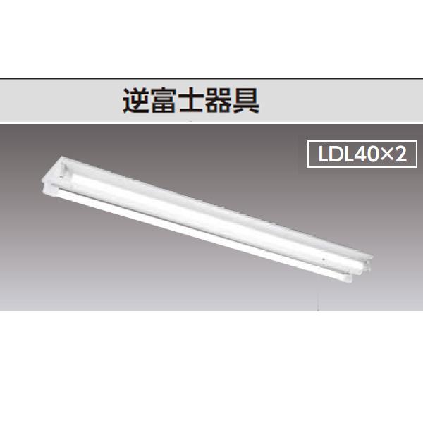 【LEDTS-42307M-LS9】東芝 直管LED 非常用照明器具 40タイプ 逆富士器具 Sタイプ 非常時定格光束3800lm×45%点灯ランプ付非調光