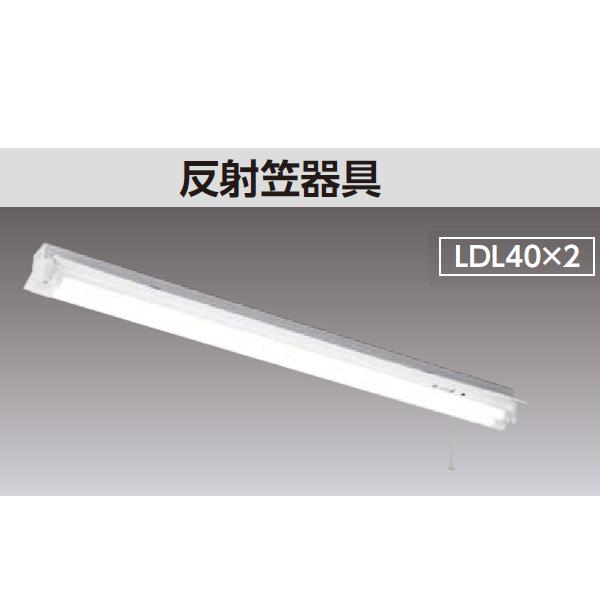 【LEDTJ-42109K-LS9】東芝 直管LED 非常用照明器具 40タイプ 反射笠器具 Jタイプ非常時定格光束2500lm×50%点灯ランプ付非調光