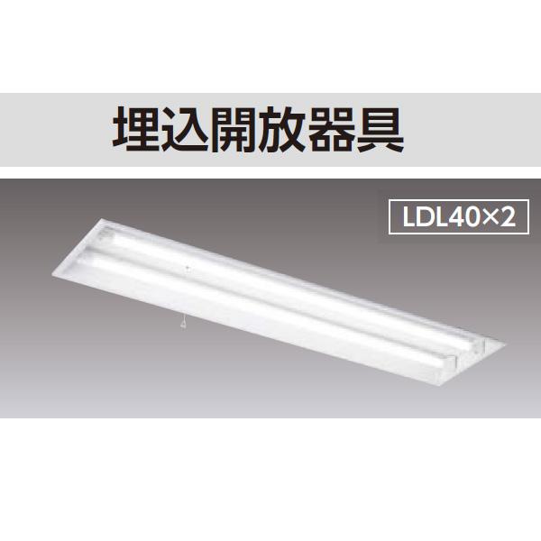 【LEDRJ-42475K-LS9】東芝 直管LED 非常用照明器具 40タイプ 埋込開放器具 Jタイプ非常時定格光束2500lm×50%点灯ランプ付非調光