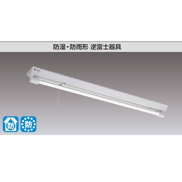 【LEDTJ-41386M-LS9】東芝 直管LED 非常用照明器具 防湿・防雨形 40タイプ 防湿・防雨形 逆富士器具