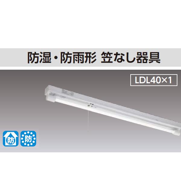 【LEDTJ-41087K-LS9】東芝 直管LED 非常用照明器具 防湿・防雨形 40タイプ 防湿・防雨形 笠なし器具