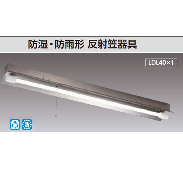 【LEDTJ-41183M-LS9】東芝 直管LED 非常用照明器具 防湿・防雨形(ステンレス) 40タイプ 防湿・防雨形 反射笠器具 Jタイプ