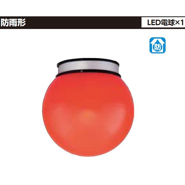【IEM-2257N】東芝 LED進入口赤色灯 非常時 豆球(2.5V0.5A)2灯点灯 防雨形 【TOSHIBA】