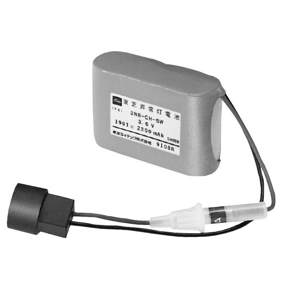 【3NR-CH-SB】東芝 誘導灯・非常用照明器具 交換電池 【TOSHIBA】