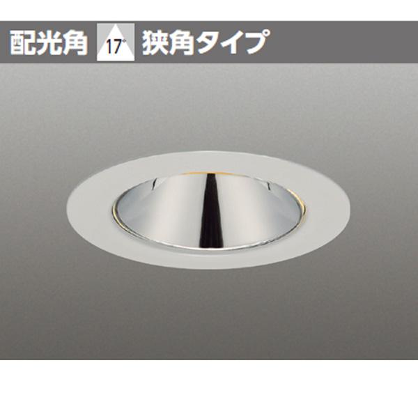 【LEDU-05304WV-RD1】東芝 LED小径ユニバーサルダウンライト 埋込穴 φ50グレアレス 【TOSHIBA】