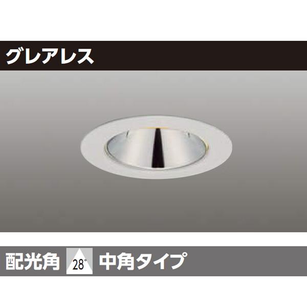 【LEDU-05305WV-RD1】東芝 LED小径ユニバーサルダウンライト 埋込穴 φ50グレアレス 【TOSHIBA】